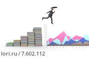 Купить «Composite image of businessman jumping holding an umbrella», фото № 7602112, снято 29 февраля 2020 г. (c) Wavebreak Media / Фотобанк Лори