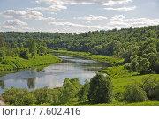 Река Угра (2015 год). Редакционное фото, фотограф Елена / Фотобанк Лори