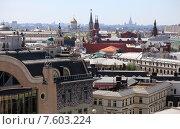 Купить «Прекрасный вид на центр города сверху. Москва», эксклюзивное фото № 7603224, снято 7 июня 2015 г. (c) Яна Королёва / Фотобанк Лори
