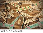 Различная декоративная тесьма и пуговицы. Стоковое фото, фотограф Astroid / Фотобанк Лори