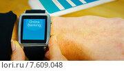 Купить «Composite image of businesswoman with smart watch on wrist», фото № 7609048, снято 30 марта 2020 г. (c) Wavebreak Media / Фотобанк Лори
