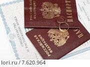Свидетельство о расторжении брака  два российских паспорта и обручальные кольца. Стоковое фото, фотограф Андрей Воробьев / Фотобанк Лори
