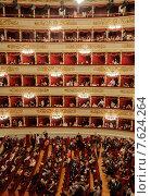 Зрительный зал театра Ла-Скала перед началом представления (2014 год). Редакционное фото, фотограф Борис Горбатенко / Фотобанк Лори