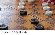 Купить «Дети играют в шашки», видеоролик № 7631044, снято 7 июня 2015 г. (c) Aleksey Popov / Фотобанк Лори