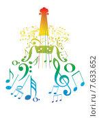 Купить «Скрипка с разноцветными нотами», иллюстрация № 7633652 (c) Анна Павлова / Фотобанк Лори
