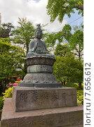 Купить «Бронзовая статуя будды Сёканнон храма Сэнсо-дзи (основан в 645 г.), Токио, Япония», фото № 7656612, снято 25 мая 2015 г. (c) Иван Марчук / Фотобанк Лори