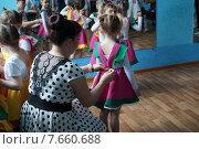 Платье (2015 год). Редакционное фото, фотограф Гамаюнова Надежда / Фотобанк Лори