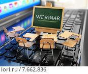 Webinar concept. Schooldesk and chalkboard on the laptop keyboard. Стоковая иллюстрация, иллюстратор Maksym Yemelyanov / Фотобанк Лори