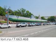 Купить «Владивосток. Мемориальный комплекс подводная лодка С-56», фото № 7663468, снято 7 июля 2015 г. (c) Timur Kagirov / Фотобанк Лори