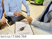 Купить «customers giving money to car dealer in auto salon», фото № 7666764, снято 22 января 2015 г. (c) Syda Productions / Фотобанк Лори