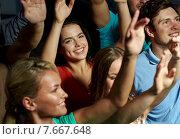 Купить «smiling friends at concert in club», фото № 7667648, снято 20 октября 2014 г. (c) Syda Productions / Фотобанк Лори