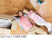 Купить «couple with big cardboard boxes moving to new home», фото № 7668548, снято 6 июня 2015 г. (c) Syda Productions / Фотобанк Лори
