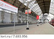 Купить «Киевский железнодорожный терминал», фото № 7693956, снято 14 мая 2015 г. (c) Владимир Журавлев / Фотобанк Лори