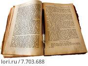 Купить «old book story novel reads», фото № 7703688, снято 15 октября 2019 г. (c) PantherMedia / Фотобанк Лори