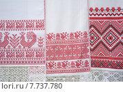 Купить «Разные узоры традиционной русской вышивки на рушниках», эксклюзивное фото № 7737780, снято 11 июля 2015 г. (c) Svet / Фотобанк Лори