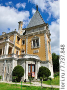 Царский дворец в Массандре. Стоковое фото, фотограф Андрей Борисов / Фотобанк Лори