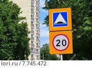 Купить «Дорожные знаки Искусственная неровность и Ограничение максимальной скорости в городе», эксклюзивное фото № 7745472, снято 12 июня 2015 г. (c) Наталья Горкина / Фотобанк Лори
