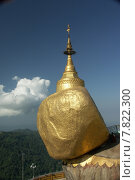 Купить «gold buddhism buddha myanmar burma», фото № 7822300, снято 16 октября 2019 г. (c) PantherMedia / Фотобанк Лори