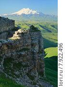 Купить «Утро в горах Кавказа», фото № 7922496, снято 21 июля 2015 г. (c) александр жарников / Фотобанк Лори