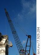 Купить «building house buildings strength drop», фото № 7929284, снято 17 января 2019 г. (c) PantherMedia / Фотобанк Лори