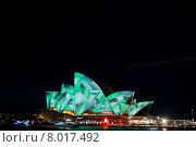 """Фестиваль света """"Vivid Sydney"""". Сиднейский оперный театр (англ. Sydney Opera House), Австралия, эксклюзивное фото № 8017492, снято 4 июня 2015 г. (c) Ирина Фирсова / Фотобанк Лори"""