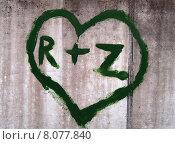 Купить «love friendship heart partnership letters», фото № 8077840, снято 18 февраля 2020 г. (c) PantherMedia / Фотобанк Лори
