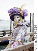 Купить «woman costume mask carnival venice», фото № 8080624, снято 21 августа 2019 г. (c) PantherMedia / Фотобанк Лори