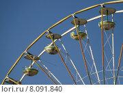 Купить «wheel gondola fuss merry go», фото № 8091840, снято 20 октября 2018 г. (c) PantherMedia / Фотобанк Лори