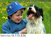 Купить «young green summer animal child», фото № 8115836, снято 22 февраля 2019 г. (c) PantherMedia / Фотобанк Лори