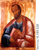 Купить «Икона апостола Павла», фото № 8189528, снято 23 января 2018 г. (c) михаил красильников / Фотобанк Лори