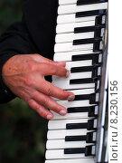 Купить «instrument keyboard measure concertina harmonica», фото № 8230156, снято 23 января 2019 г. (c) PantherMedia / Фотобанк Лори