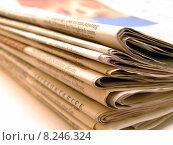 Купить «newspaper journal newspapers caucasian black», фото № 8246324, снято 18 ноября 2019 г. (c) PantherMedia / Фотобанк Лори
