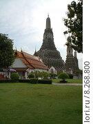 Купить «old asia temple thailand buddhism», фото № 8268800, снято 16 октября 2019 г. (c) PantherMedia / Фотобанк Лори