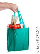 Купить «Groceries in Hand», фото № 8371544, снято 1 апреля 2020 г. (c) PantherMedia / Фотобанк Лори