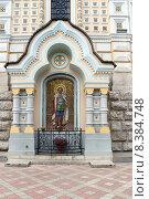 Купить «Собор Александра Невского в Ялте. Крым», фото № 8384748, снято 22 июня 2015 г. (c) Жанна Коноплева / Фотобанк Лори