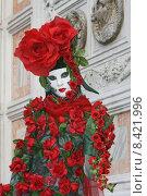 Купить «woman mask carnival venice revetment», фото № 8421996, снято 21 августа 2019 г. (c) PantherMedia / Фотобанк Лори