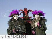 Купить «woman man mask carnival venice», фото № 8422952, снято 21 августа 2019 г. (c) PantherMedia / Фотобанк Лори