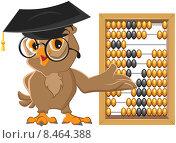 Купить «Сова учитель показывает на счеты. Обучение арифметике.», иллюстрация № 8464388 (c) Алексей Григорьев / Фотобанк Лори