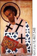 Икона святой Иоанн Златоуст. Стоковое фото, фотограф михаил красильников / Фотобанк Лори