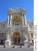 Купить «Театр оперы и балета в Одессе», фото № 8469252, снято 14 июля 2012 г. (c) Овчинникова Ирина / Фотобанк Лори