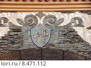Герб Евпатории на арке на входе в Малый Иерусалим в Евпатории, Крым (2015 год). Стоковое фото, фотограф Ирина Быстрова / Фотобанк Лори