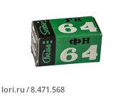Купить «35-мм фотоплёнка типа 64 негативная в упаковке, производства Свема», фото № 8471568, снято 3 августа 2015 г. (c) vale_t / Фотобанк Лори