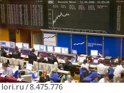Купить «Frankfurt am Main, German Stock Exchange», фото № 8475776, снято 11 мая 2006 г. (c) Caro Photoagency / Фотобанк Лори