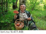 Купить «Довольный грибник с корзиной грибов нашел большой подосиновик», эксклюзивное фото № 8477448, снято 17 июля 2015 г. (c) Яна Королёва / Фотобанк Лори