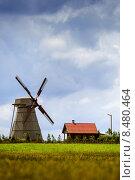 Силуэт фермы, дома и ветряной мельницы. Стоковое фото, фотограф Alexey Matushkov / Фотобанк Лори