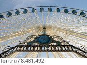 Колесо обозрения в г.Брюсселе (2015 год). Редакционное фото, фотограф Эдуард Цветков / Фотобанк Лори