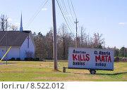 Купить «Abortion Kills», фото № 8522012, снято 16 июня 2019 г. (c) PantherMedia / Фотобанк Лори