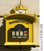 Купить «historical post mail mailbox mailboxes», фото № 8538236, снято 19 марта 2019 г. (c) PantherMedia / Фотобанк Лори