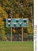 Купить «Scoreboard», фото № 8539532, снято 22 сентября 2019 г. (c) PantherMedia / Фотобанк Лори