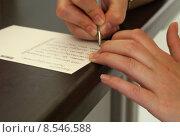 Купить «woman hand style card letter», фото № 8546588, снято 23 июля 2018 г. (c) PantherMedia / Фотобанк Лори